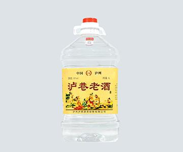 泸巷老酒(泸州白酒招商)